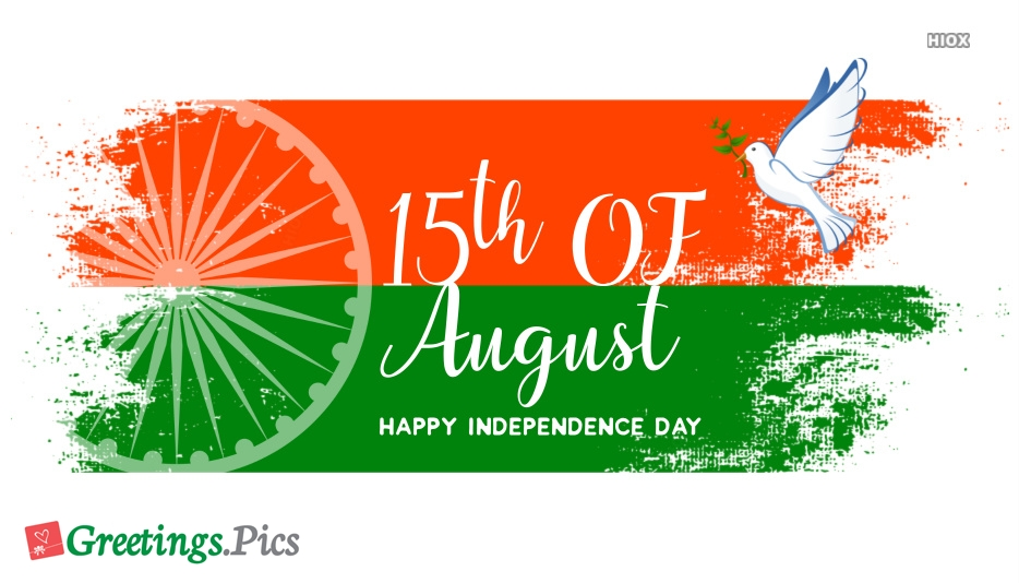 Independence Day India Greeting Cards
