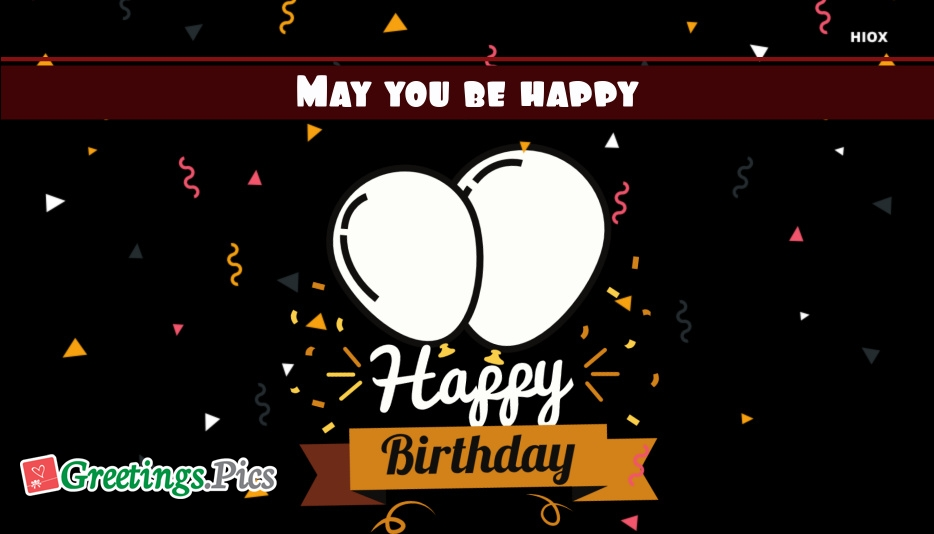 Best Birthday Wishes Quotes