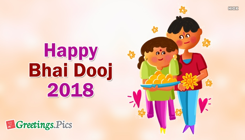 Happy bhai dooj greeting cards bhai dooj greetings ecards images m4hsunfo