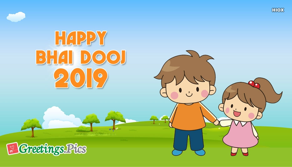 Bhai Dooj 2019