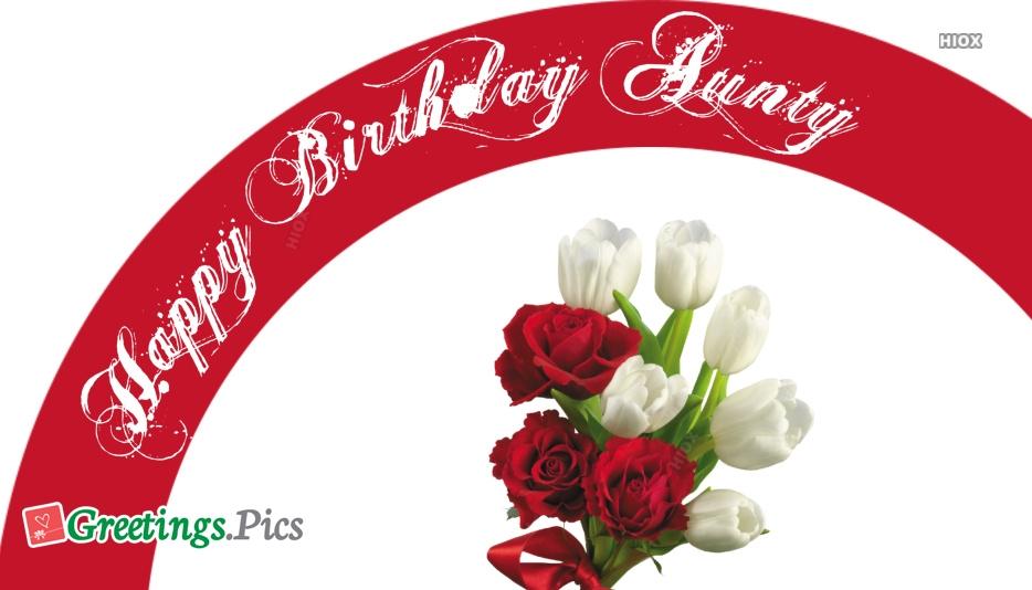 Birthday Greetings To Aunty