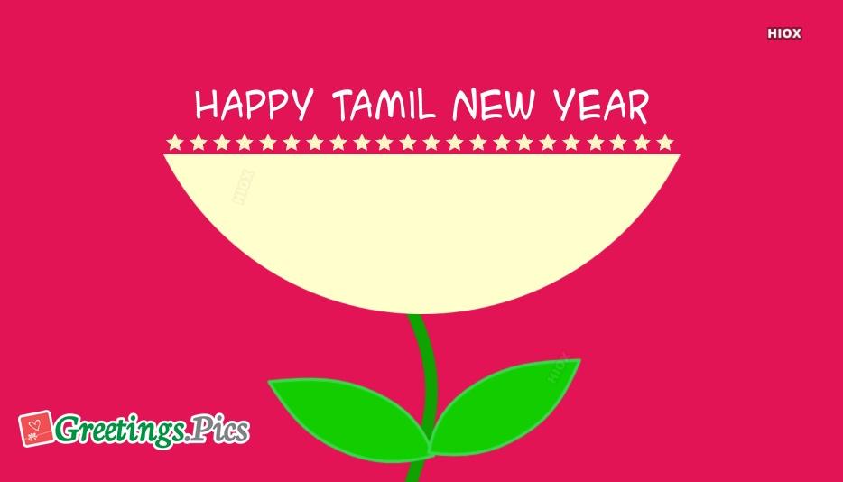 Download Tamil New Year Greetings