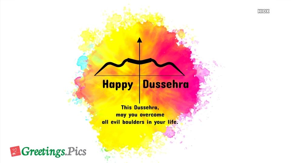 Dussehra Festival Greetings, eCards, Images