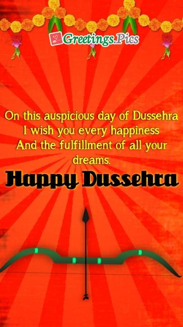 Dussehra Greetings Images