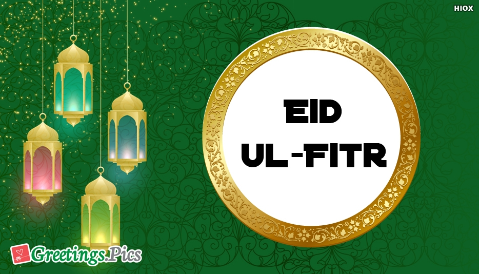 Eid Ul-fitr Wishes Greeting for Download