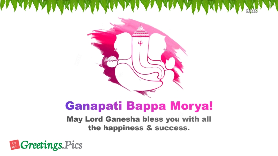Happy Ganesh Chaturthi Greetings, eCards, Images