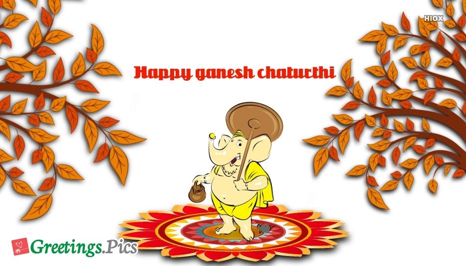 Ganesh Chaturthi Clipart