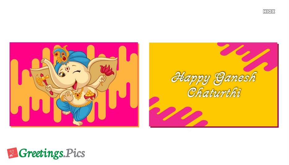 Ganesh Chaturthi Greetings