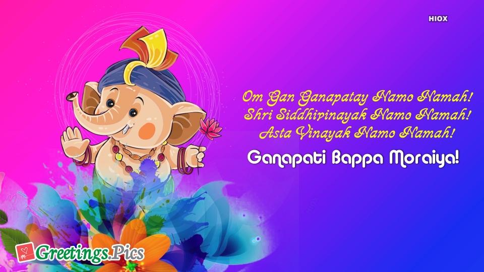 Ganesh Chaturthi Mantra