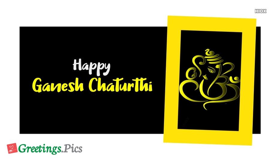 Ganesh Chaturthi Poster Design