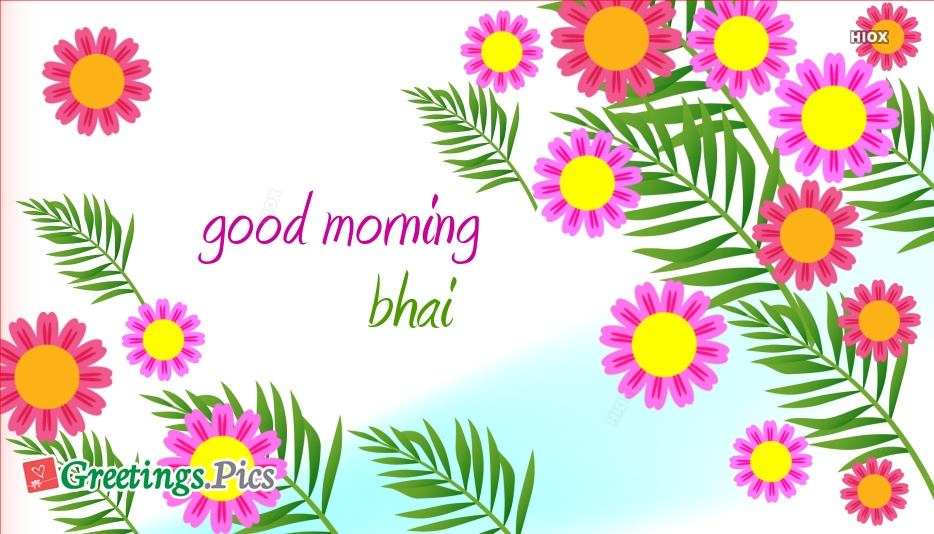 Good Morning Brother Greetings Images