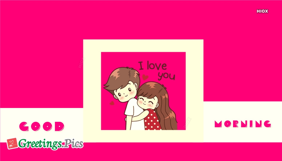 Good Morning Love U Wallpaper