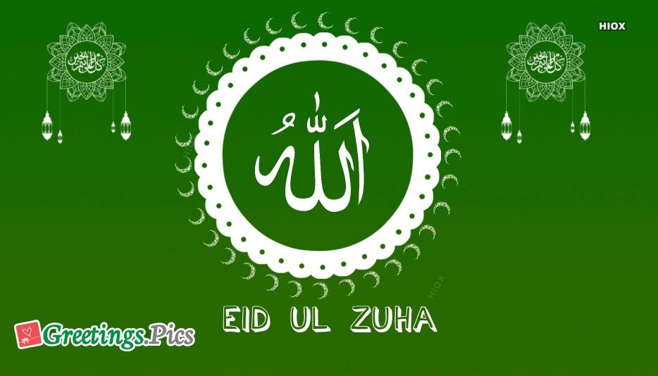 Eid Ul Zuha Greeting for Download