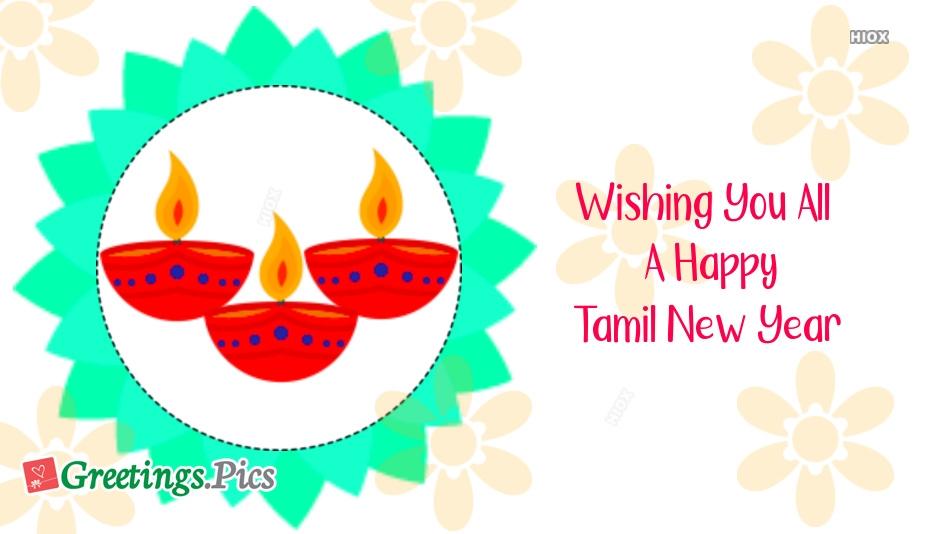 Greetings Of Tamil New Year