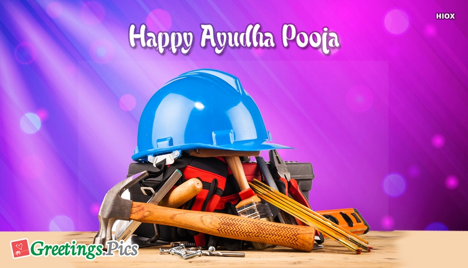 Hindu Festivals Greetings, eCards, Images