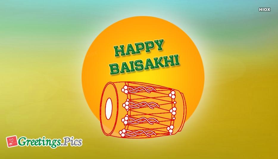 Happy Baisakhi Hd Images