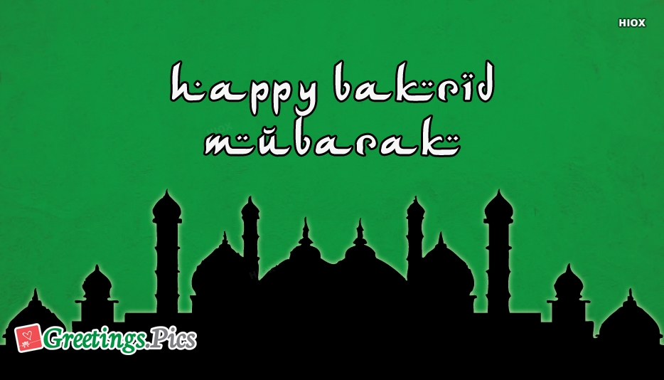 Bakrid Greeting Cards, Images, Wishes