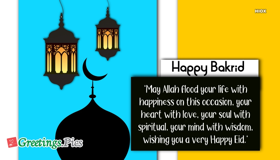 Muslim Festivals Greetings Cards, Wishes