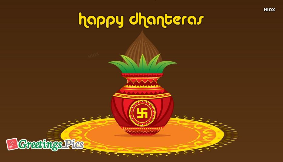 Happy Dhanteras Greeting Image