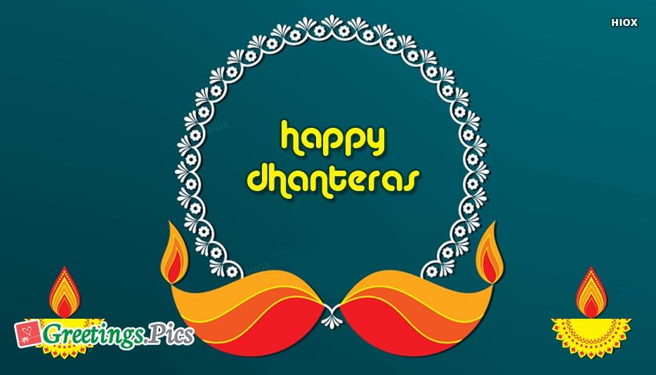 Happy Dhanteras Wallpaper Download