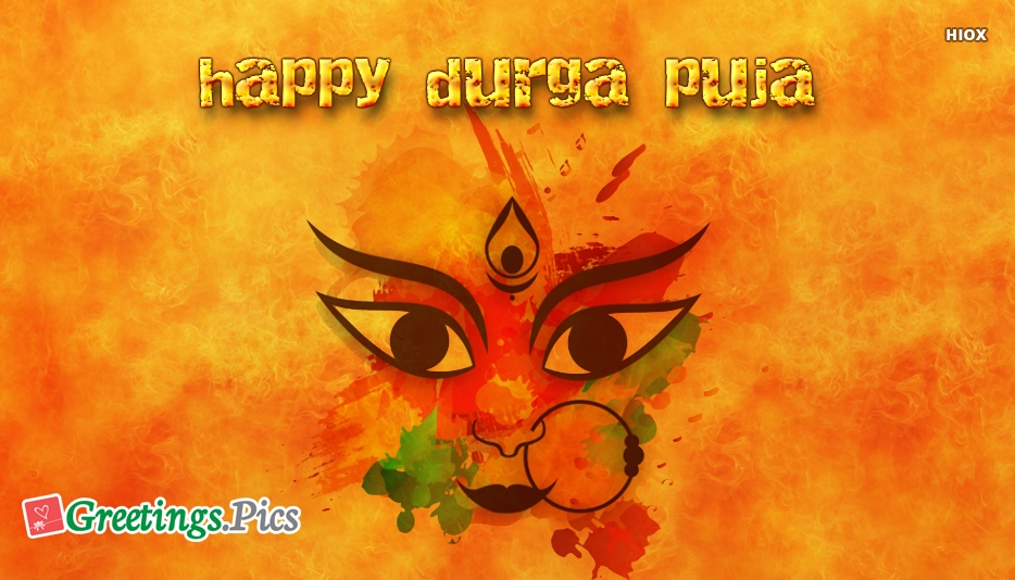Durga Puja Greeting Cards Images, Wishes