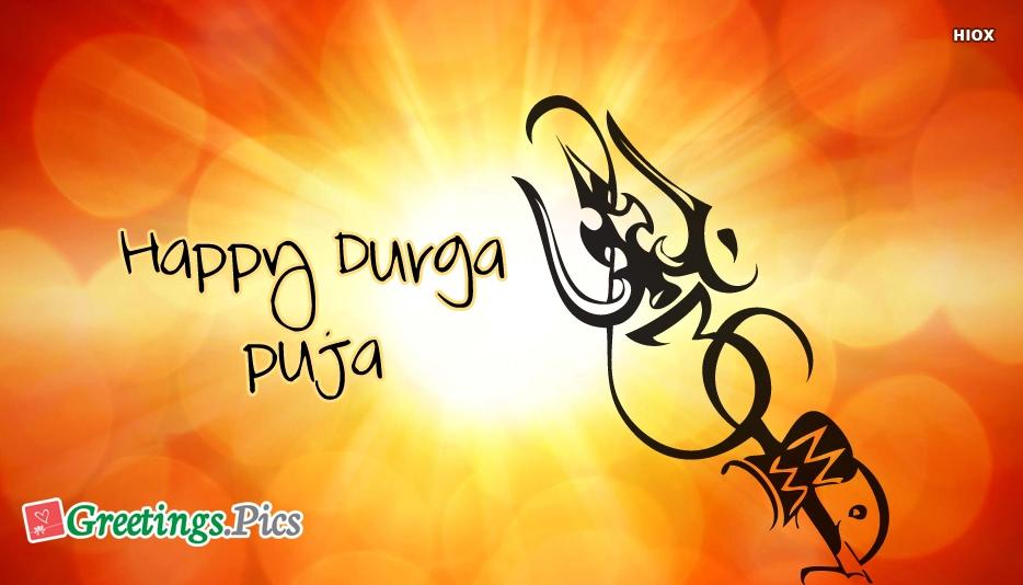 Happy durga puja 2019 greetings happy durga puja 2019 m4hsunfo