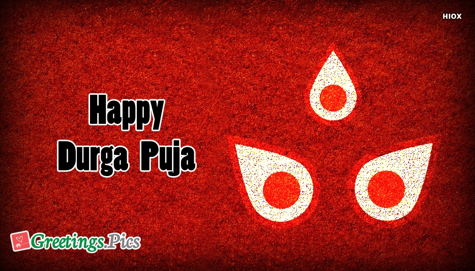 Happy Durga Puja Greeting Cards