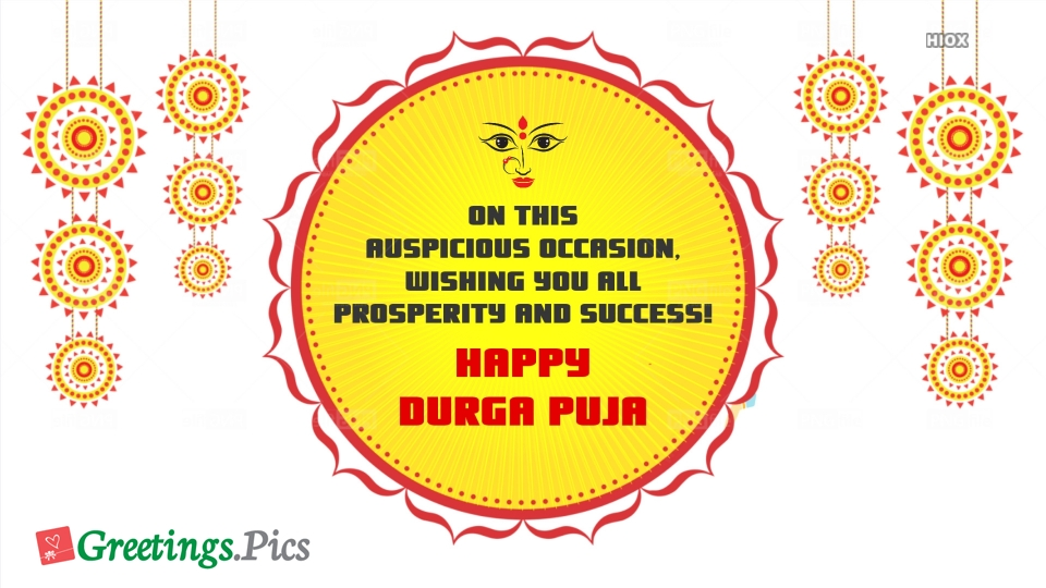 Durga Puja Quotes Greetings, eCards, Images