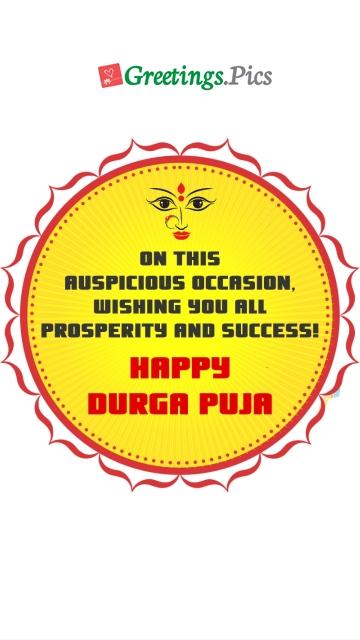 Happy Durga Puja Png