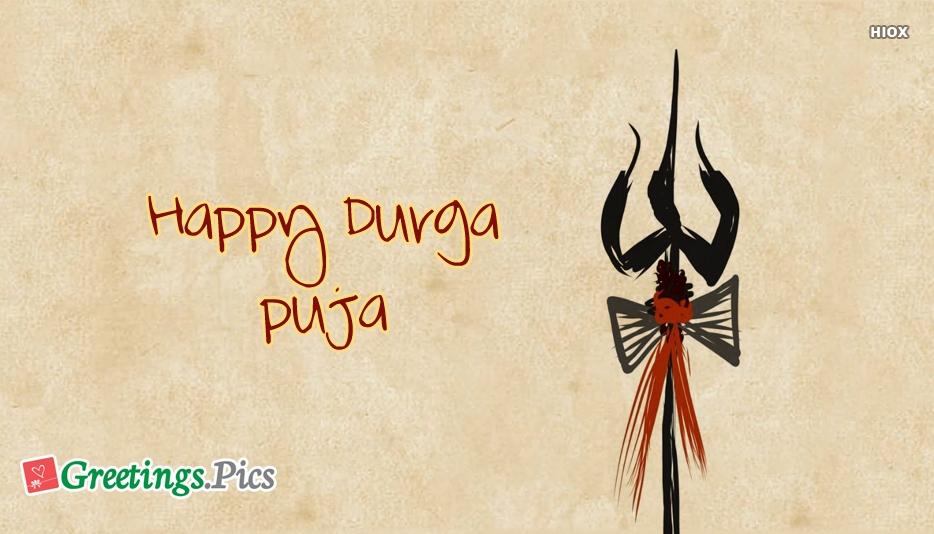 Durga Puja Greeting Cards Images