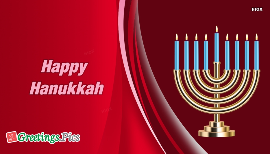 Hanukkah Gelt Hunt is fun holiday activity for kids of all ages The object of this Hanukkah activity is to simply find the hidden gelt