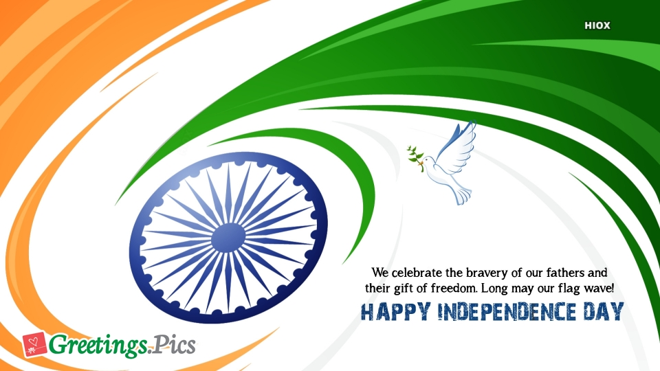 Happy Independence Day 2020 Quotes