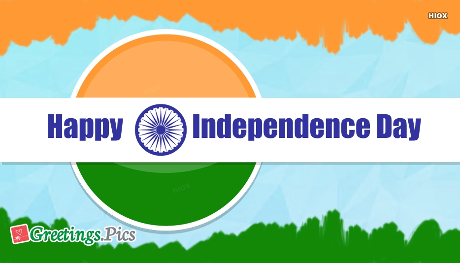 Happy Independence Day August 15