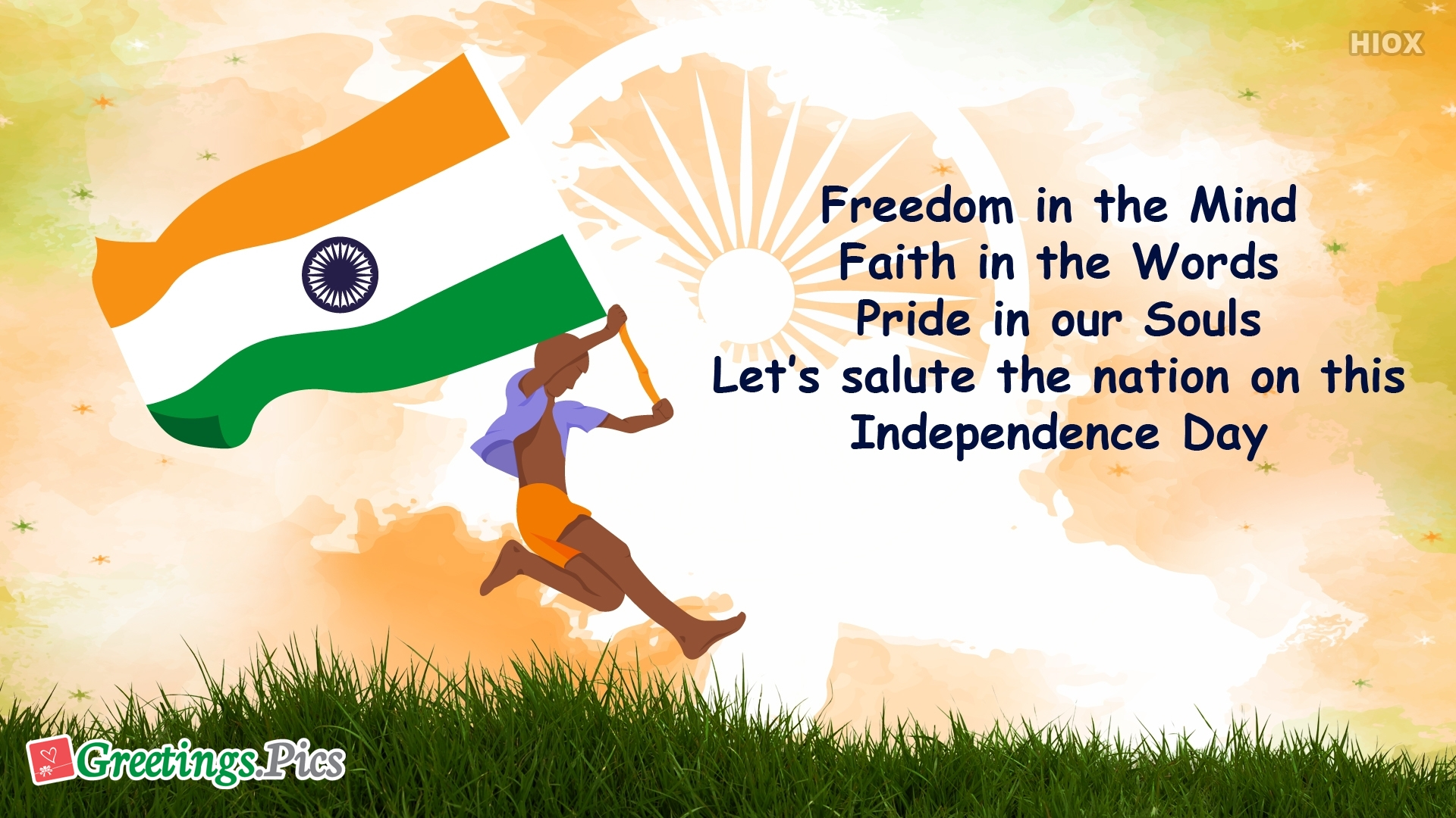 Happy Independence Day India 2020