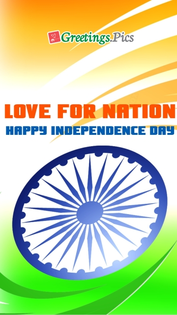 Happy Independence Day India Background
