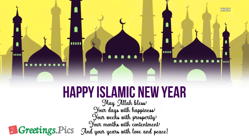 Islamic New Year Greetings, eCards, Images