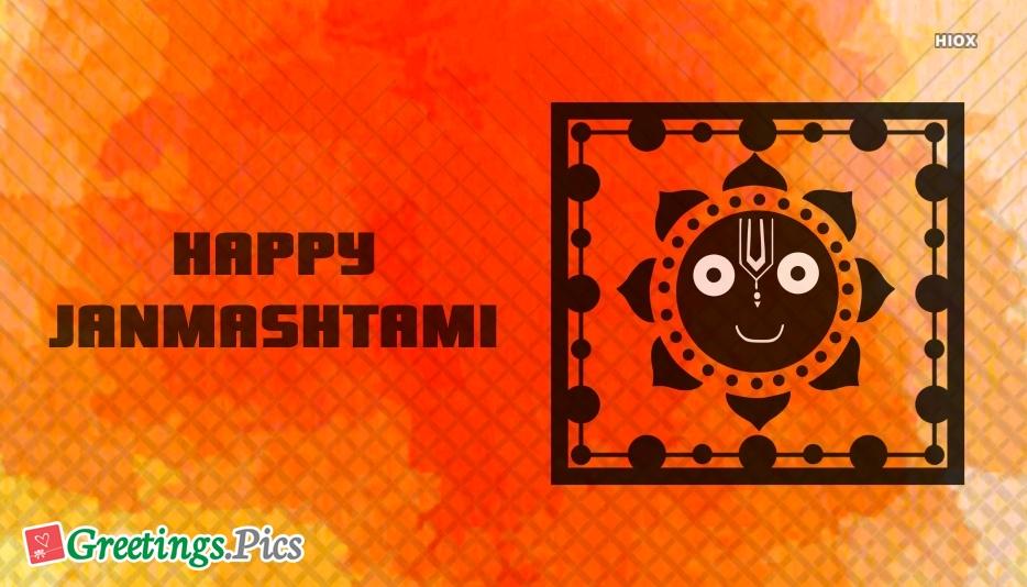 Happy Janmashtami Greeting Facebook