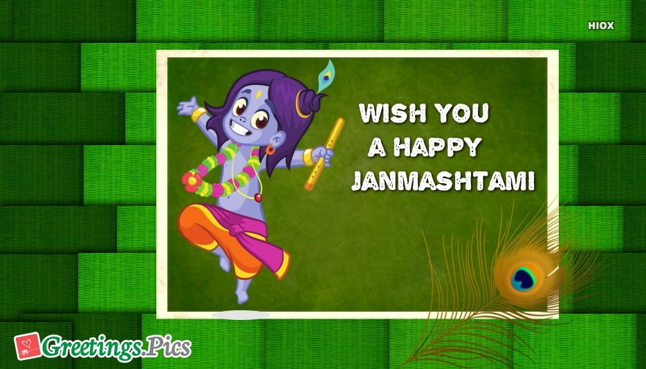 Happy Krishna Janmashtami 2020 Pictures