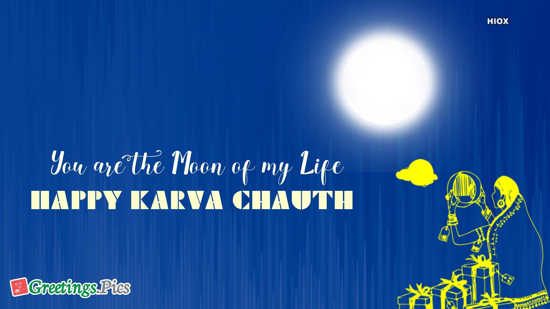 Happy Karva Chauth Quotes