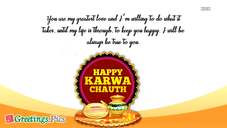Happy Karva Chauth Wishes