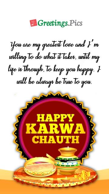 Happy Karva Chauth Wishes
