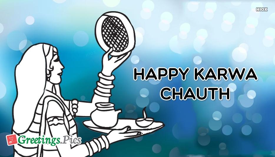 Happy Karwa Chauth Greeting Cards