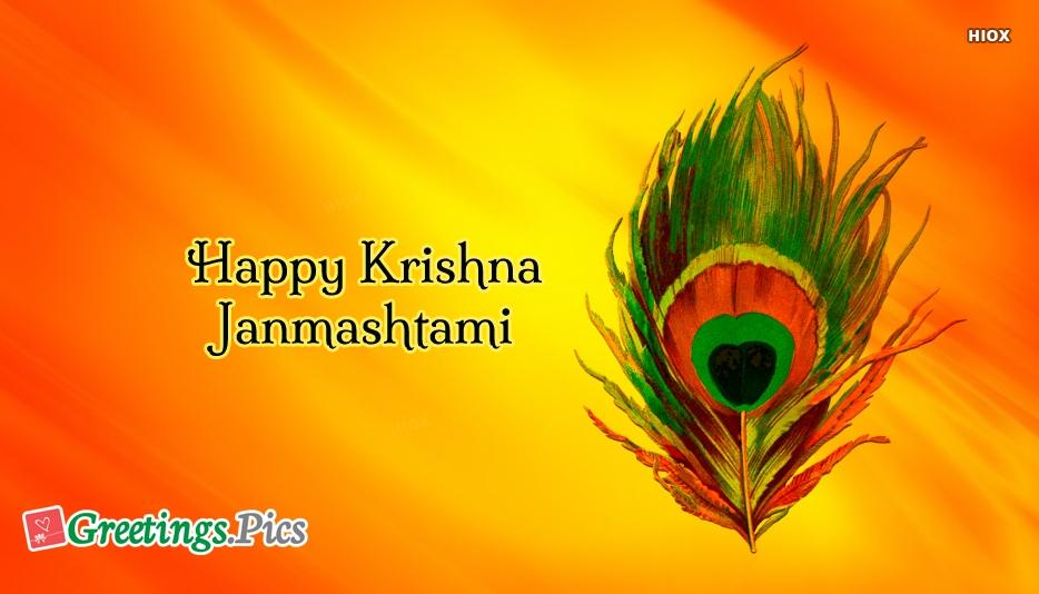 Krishna Janmashtami 2019 Greetings, Images