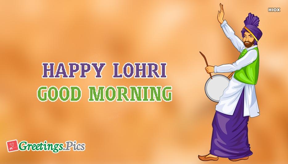 Lohri 2019 Images, Greetings