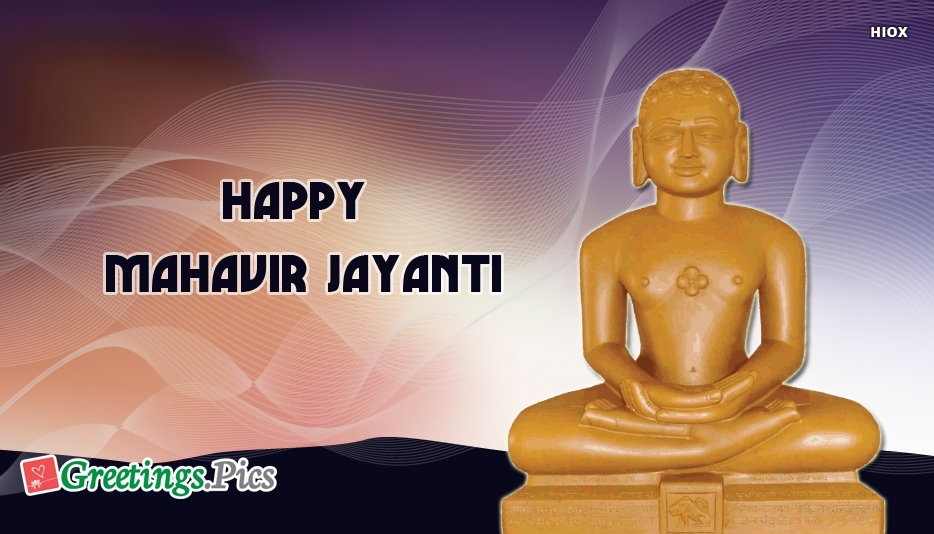 Mahavir Jayanti Greetings, eCards, Images