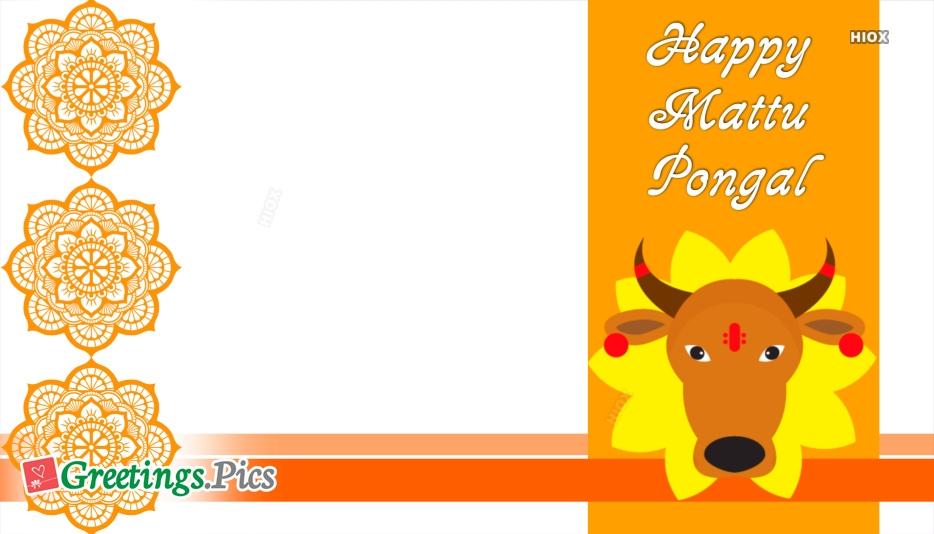 Happy Mattu Pongal Greetings, Images