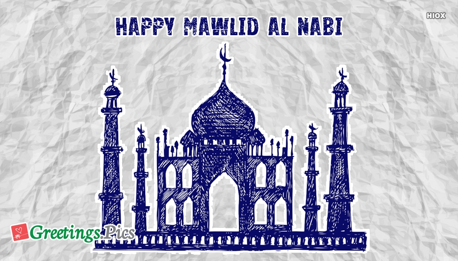 Mawlid Al Nabi Greetings, Images