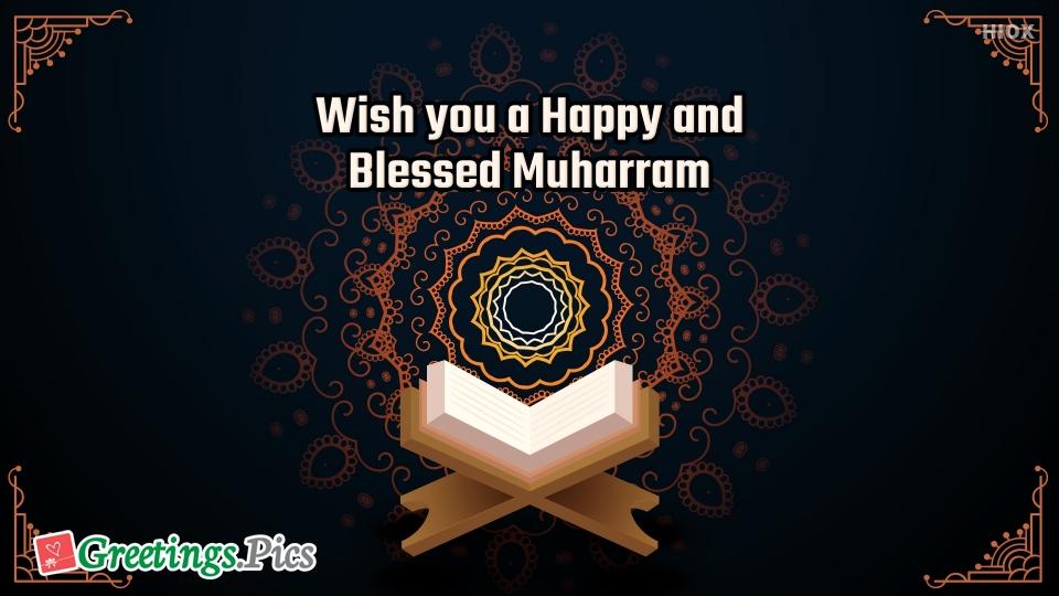 Happy Muharram Greetings, eCards, Images