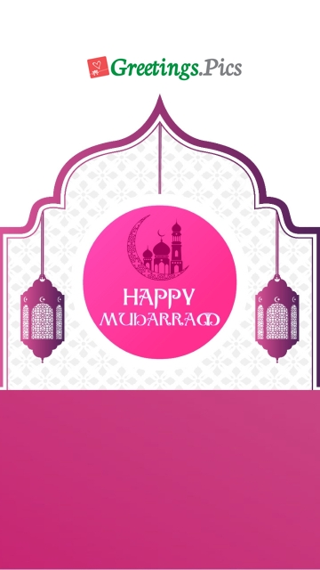 Happy Muharram Greetings