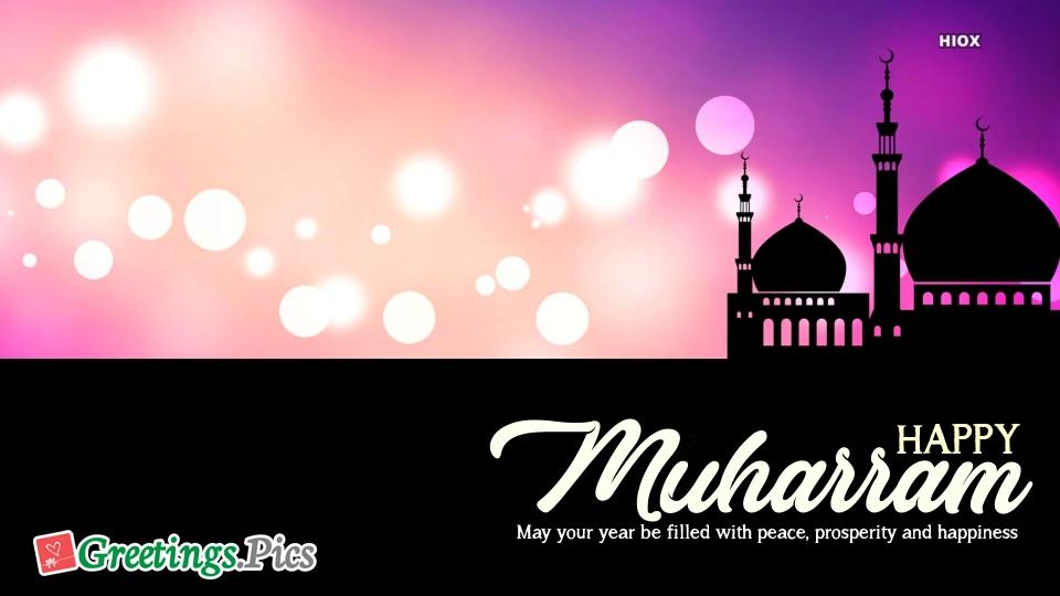 Muharram Mubarak Greetings, eCards, Images